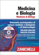 Medicina e Biologia. Medicine & Biology.
