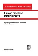 Il nuovo processo amministrativo