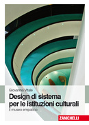 Design di sistema per le istituzioni culturali