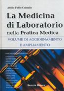 La medicina di laboratorio nella pratica medica - Aggiornamento vol. 1