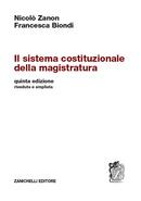 Il sistema costituzionale della magistratura