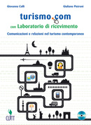 Turismo.com con Laboratorio di ricevimento