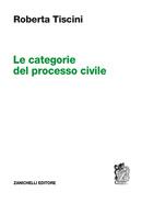 Le categorie del processo civile