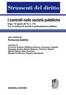 I controlli nelle società pubbliche