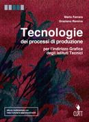 EBook Multimediale volume unico per il secondo biennio