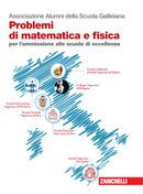 Problemi di matematica e fisica
