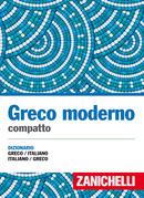 Greco moderno compatto
