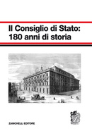 Il Consiglio di Stato: 180 anni di storia