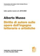 Art. 2575-2583