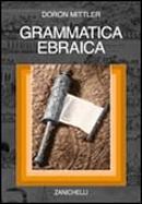 Grammatica ebraica