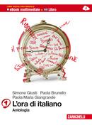 L'ora di italiano