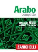 Arabo compatto