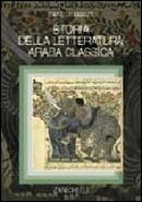 Storia della letteratura araba classica