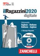 Versione DVD