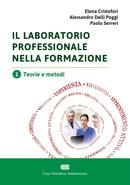 Il laboratorio professionale nella formazione