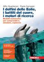 I delfini delle Eolie, i battiti del cuore, i motori di ricerca