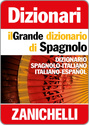 Il Grande dizionario di Spagnolo Digitale