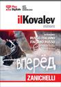 il Kovalev minore