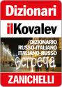 il Kovalev Digitale