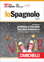 lo Spagnolo ágil