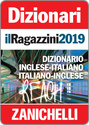 il Ragazzini Digitale 2019/2020